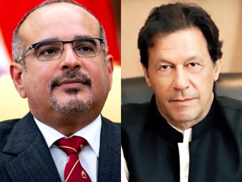 PM invites Bahrain premier to visit Pakistan