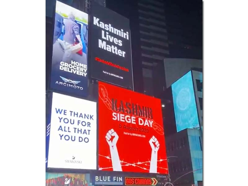 a screengrab of billboards displaying messages in support of the kashmir freedom struggle