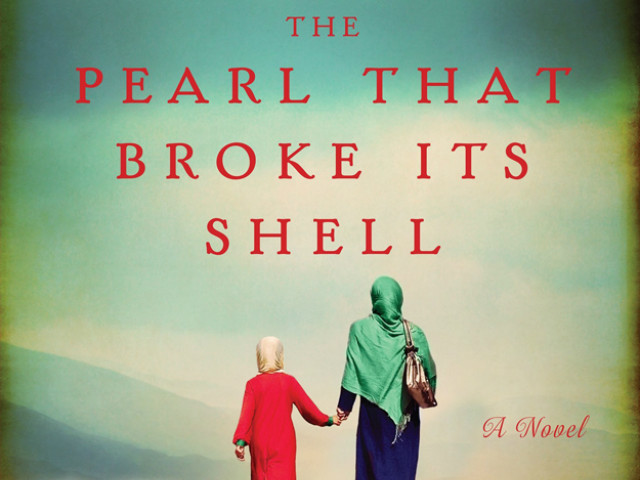 review a pearl that did not shine