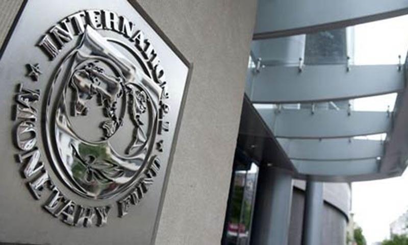 huddle next week pakistan imf to decide on new sales tax regime