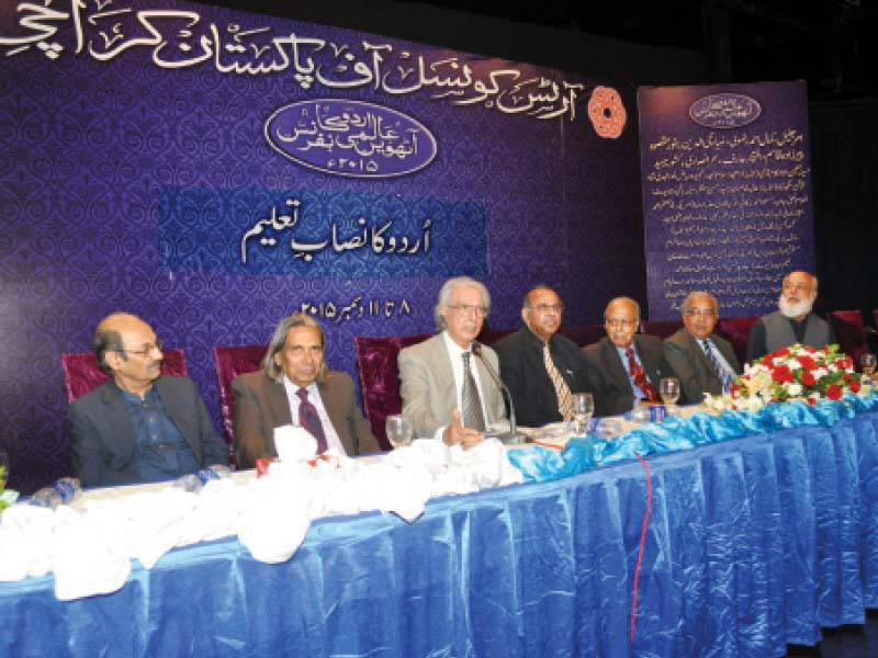 Panelists on the first day of the 8th International Urdu Conference discussed the importance of promoting Urdu, its consequences and the obstacles being faced in its development. PHOTO: ATHAR KHAN/EXPRESS