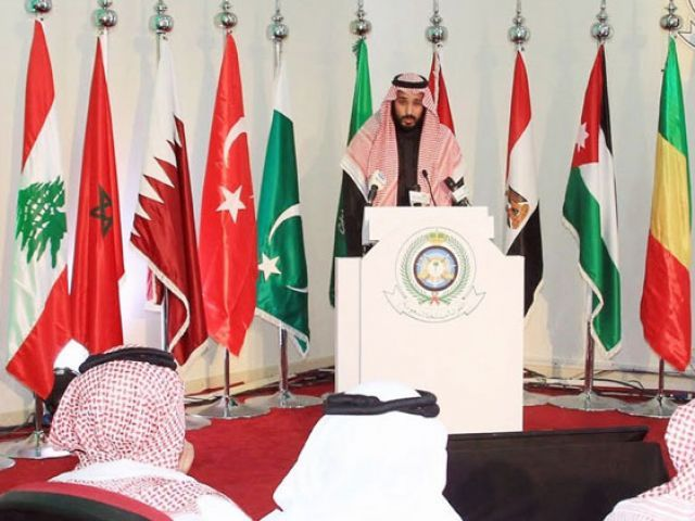 a handout picture provided by the saudi press agency spa on december 15 2015 shows saudi defence minister and deputy crown prince mohammed bin salman holding a press conference on december 14 2015 photo afp