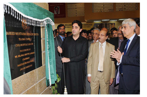 chairman ppp inaugurating benazir bhutto trauma centre at civil hospital photo ppi