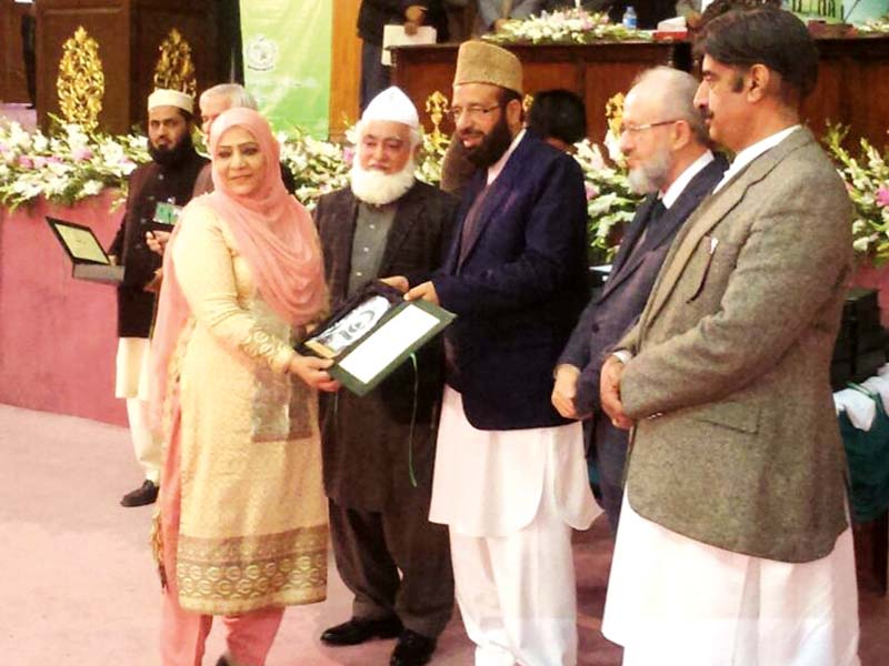 Naureen Talat Arooba has been given awards on her books.