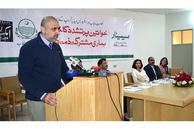 Speakers at seminar laud government's efforts to curb violence against women. PHOTO: APP