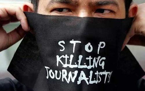 activists demand release of detained journalist in iiojk