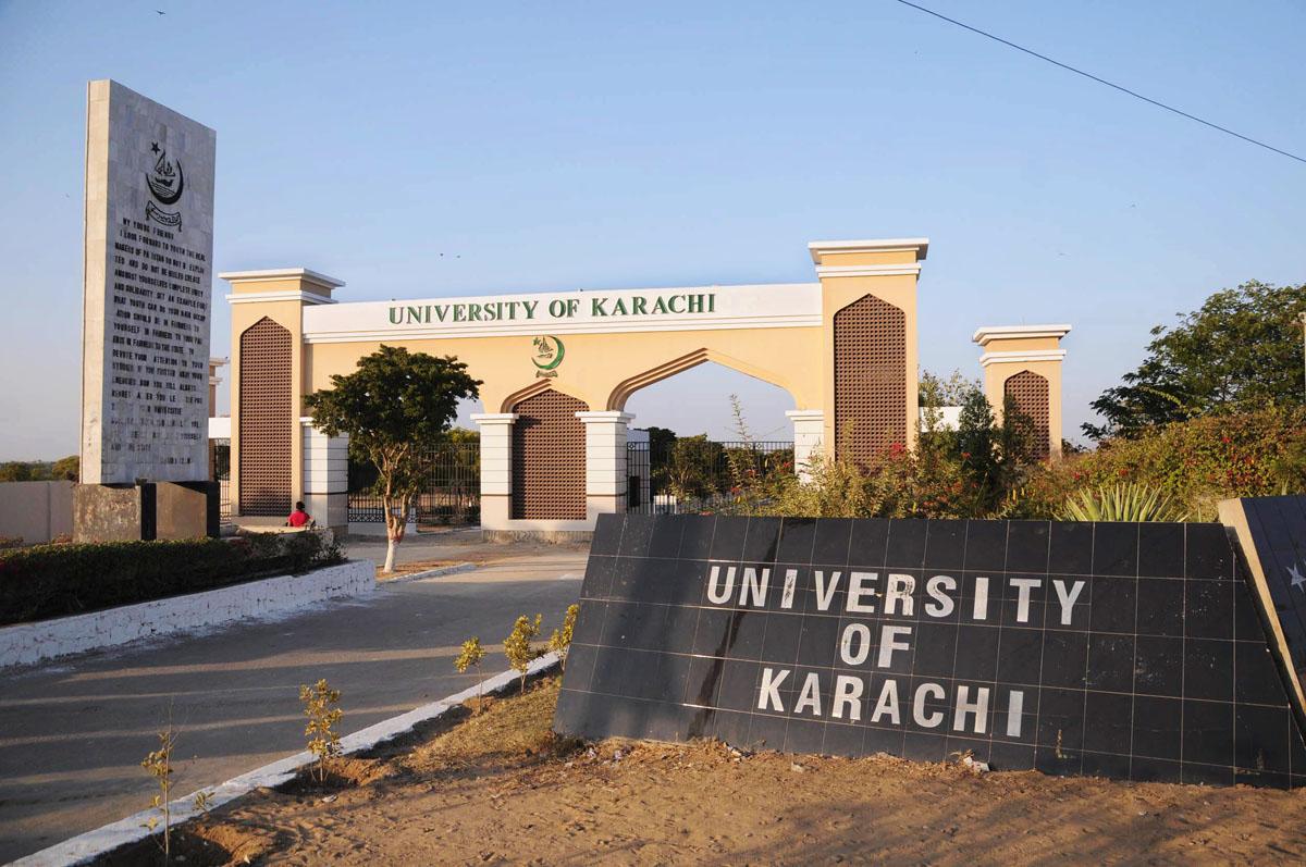 a view of karachi university photo mohamamd noman express