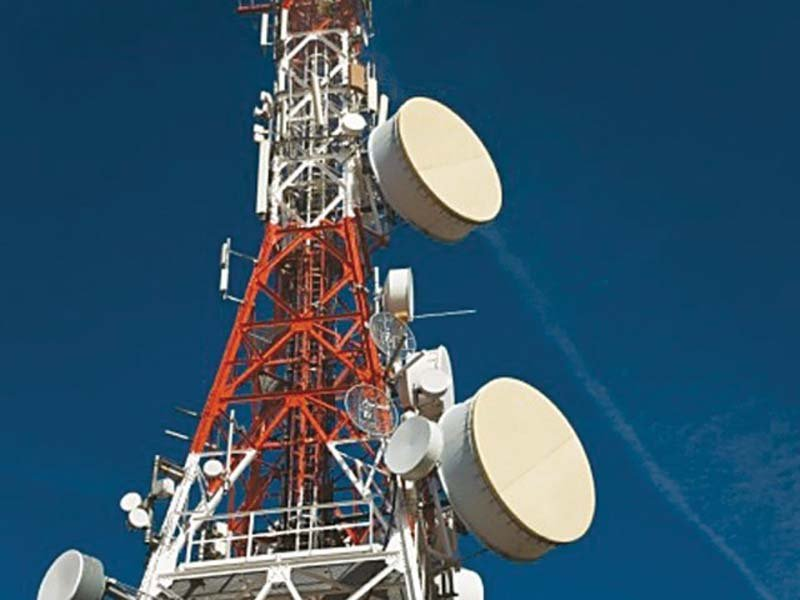 no mechanism to block afghan telecom signals for curbing terrorism