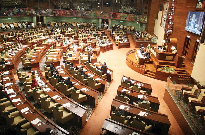 muttahida qaumi movement lawmakers staged a token walkout after not being able to move a resolution calling to lift the ban on the coverage of party chief altaf hussain s speeches photo online