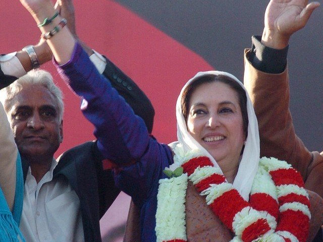 ssp testifies in benazir bhutto assassination case