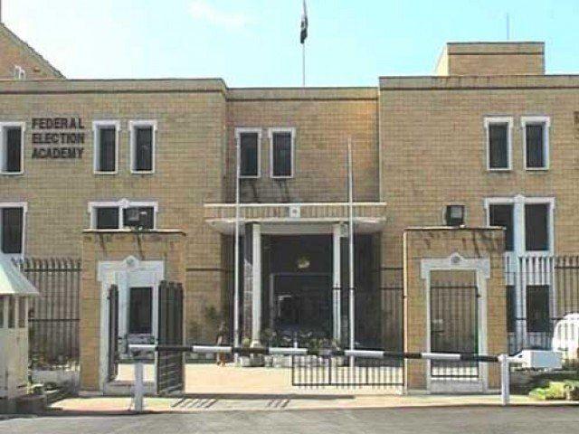 election commission of pakistan photo ecp gov pk