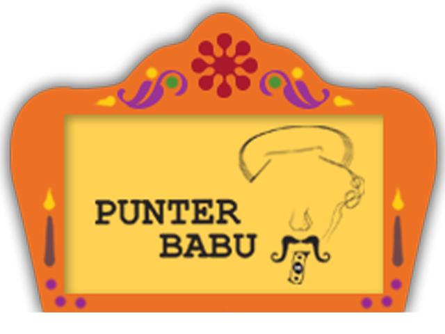 online betting sites in pakistan halal food