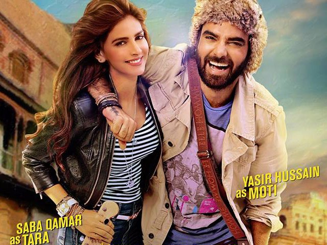 saba qamar yasir hussain ready to hit the road in first look of lahore se aagey