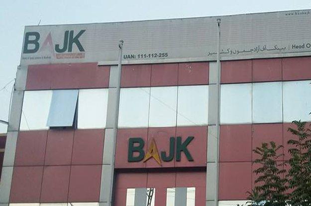 ajk bank seeks scheduled status