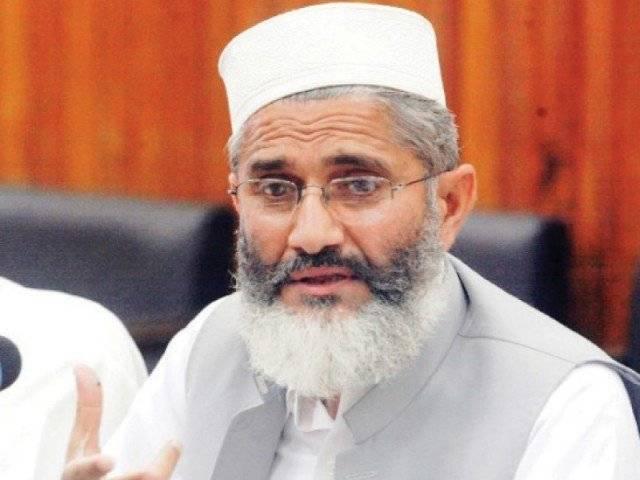 ji leader sirajul haq calls for restoring bahawalpur province