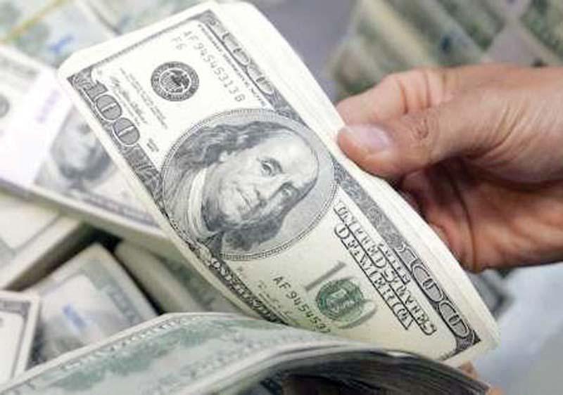 500m eurobond parliamentary body calls reps of international banks