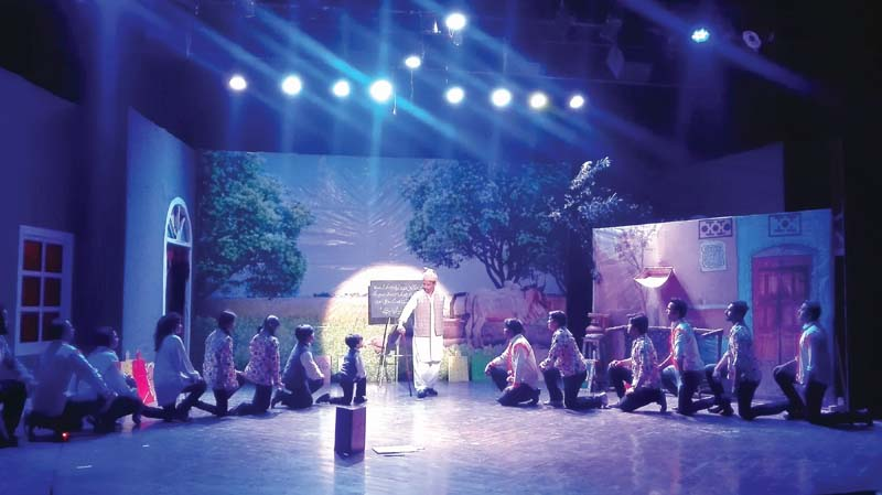 do duni char using theatre as an instrument for social change