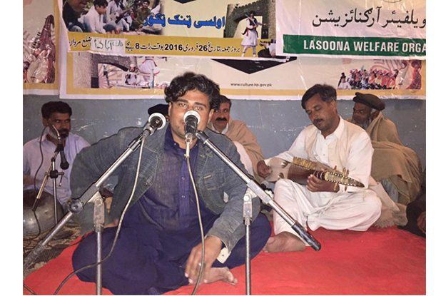 concert part of series of events under aegis of indigenous culture revival project photo fb com lasoona welfare