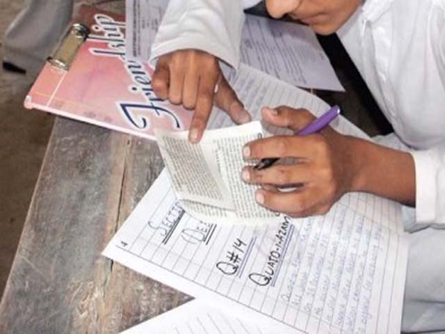 ssc exams except for rawalpindi city papers to be held as per schedule