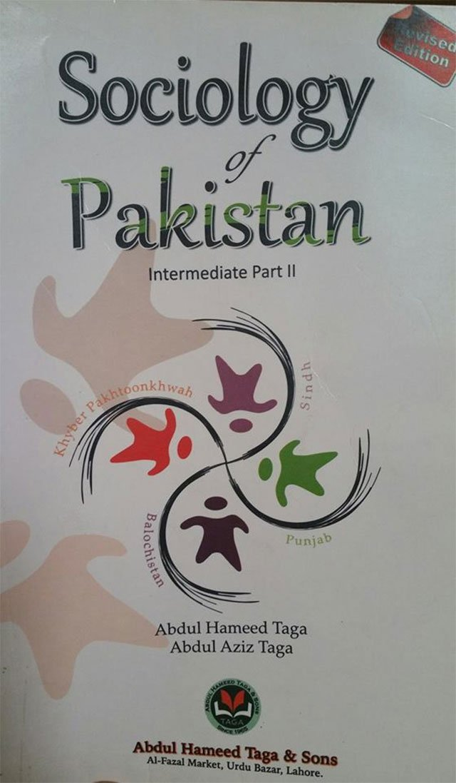 textbook definition of baloch shocks senate