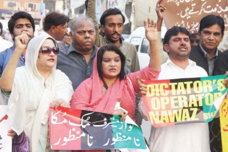ppp protests govt s decision to let musharraf depart