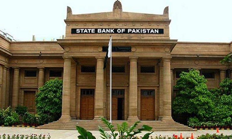 promoting islamic banking centres of excellence in educational institutions