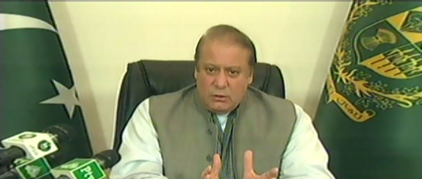 Express News Screen Grab of PM Nawaz Sharif's address to the nation