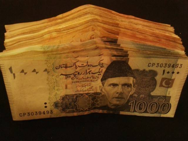 cabinet to likely approve rs1b fund for publicity drive
