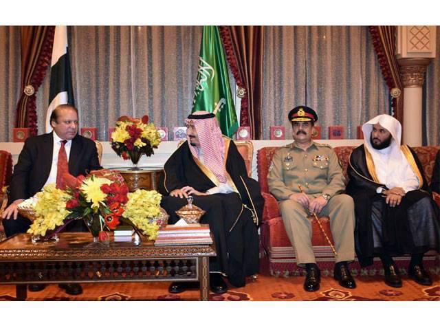 islamabad riyadh ties a matter of great concern for tehran
