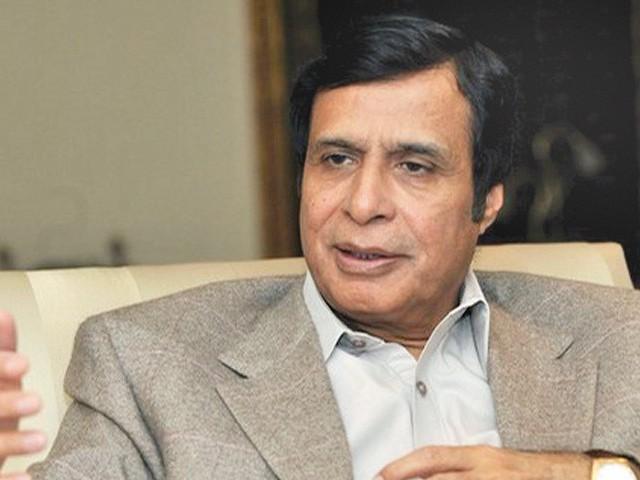 chaudhry parvez elahi photo express file