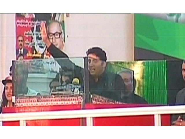 express news screen grab of chairman ppp bilawal bhutto addressing a gathering in larkana on april 4 2016