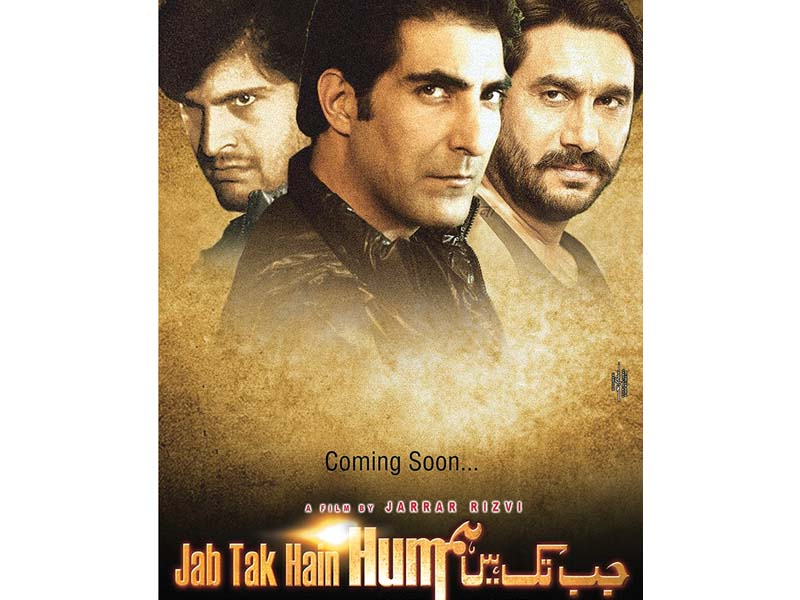 jab tak hain hum revolves around the role played by security forces in society photo publicity