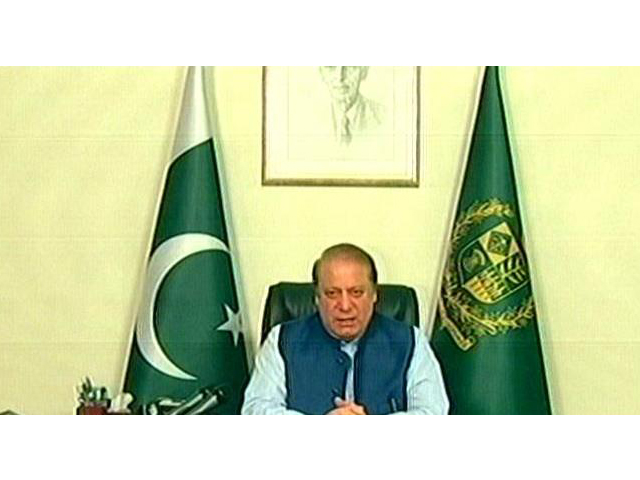 express news screen grab of nawaz sharif addressing a press conference on tuesday