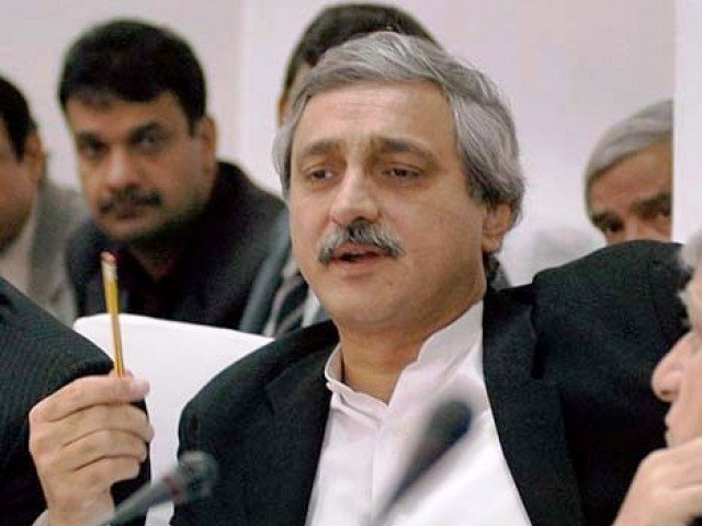 jahangir tareen photo app file