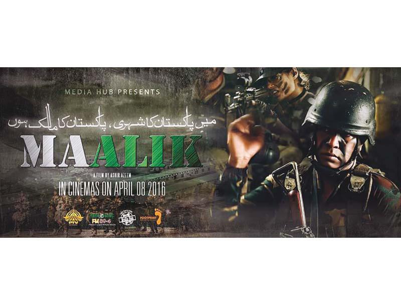 maalik is slated to release on april 8 across pakistan photos file