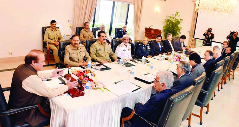 pm nawaz sharif chairs the meeting of the national security committee in islamabad photo ppi