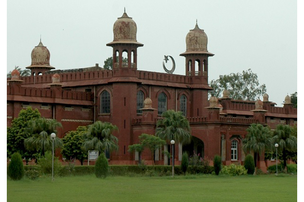 university of agriculture faisalabad photo file