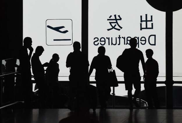 chinese authorities last year declared 11 types of action 039 strictly prohibited 039 on flights and at terminals including damaging airport security facilities and assaulting crew members photo afp