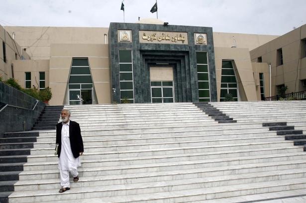 peshawar high court photo ppi