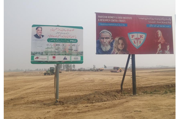 construction site of pakistan kidney and liver transplant institute