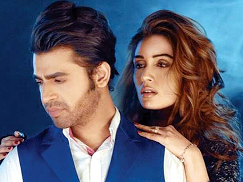 saeed s new video features iman ali among other leading actors photo file