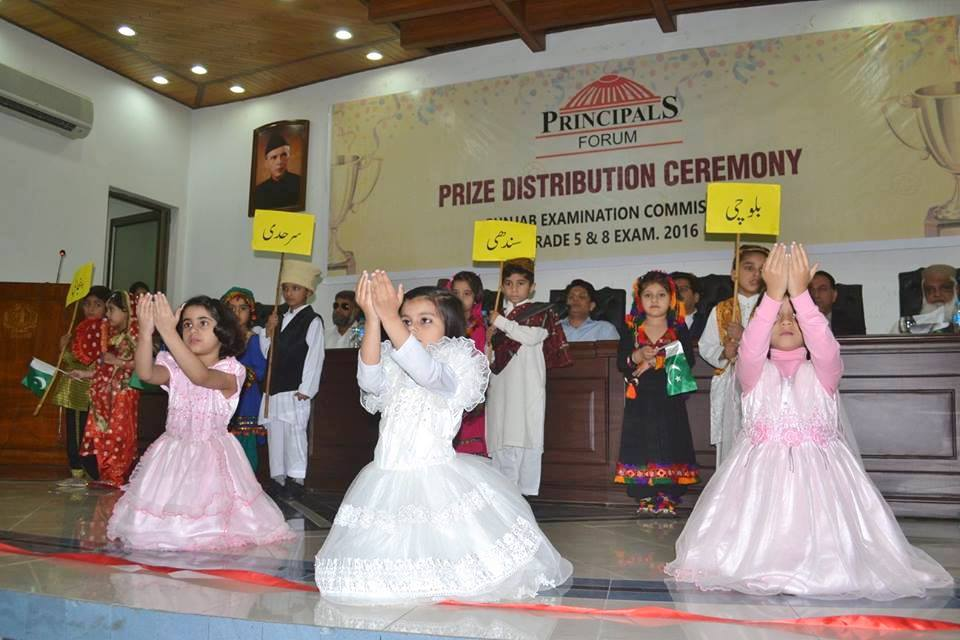kids performing at a function organised by the principals forum at the faisalabad chamber of commerce and industry fcci photo facebook