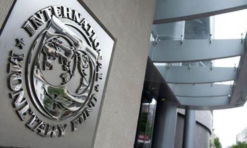 imf grants over rs200b spending waiver to fight covid