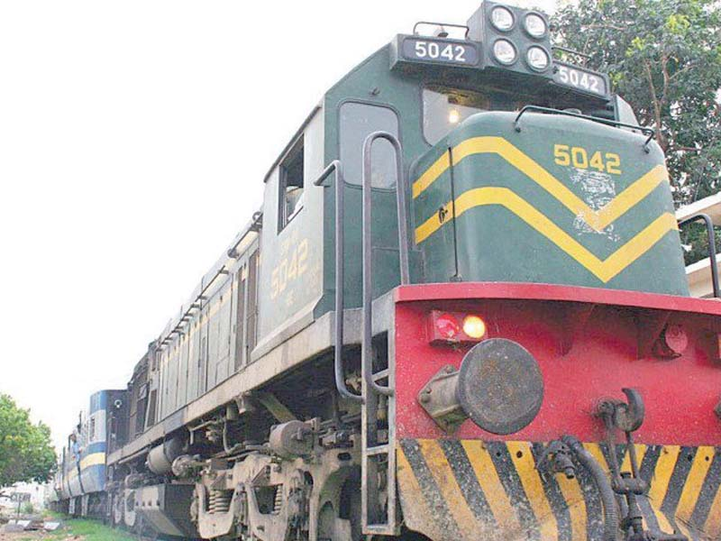 multan express launched for a 90 day trial photo file
