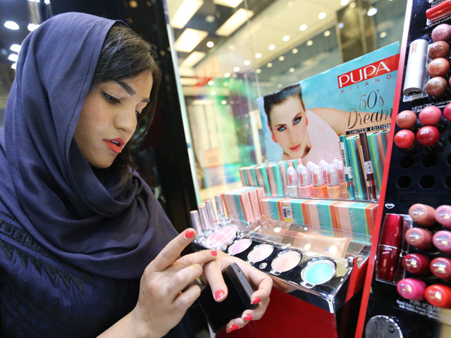 Halal Makeup Muslim Beauty Without The