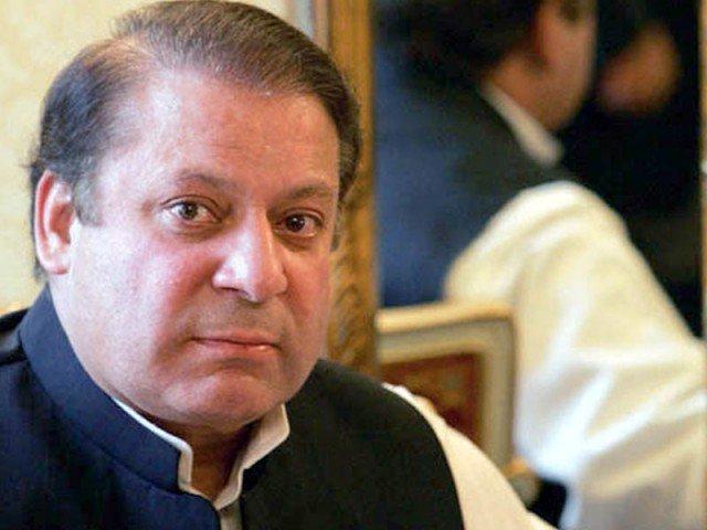 prime minister nawaz sharif photo file