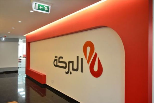 it will be the sixth institution conducting due diligence of burj bank photo reuters