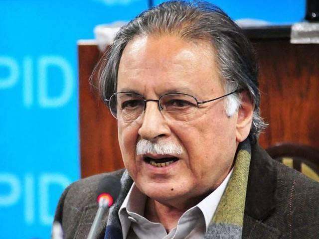 information minister pervez rashid photo app
