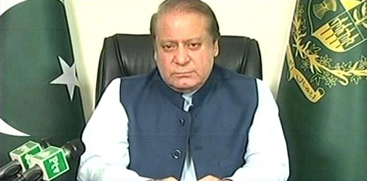 Express News screen grab of Nawaz Sharif's address to the nation on Friday