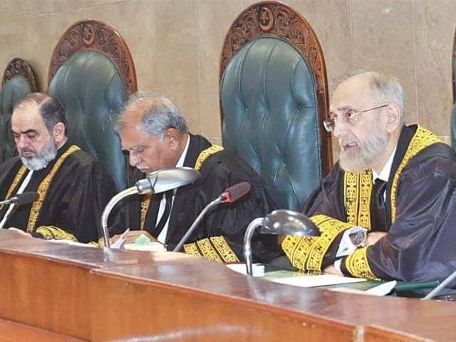 supreme judicial council has summoned a complainant on april 28 photo inp